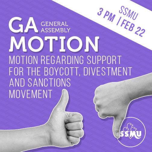 GA Motion - 2 (Winter 2016)