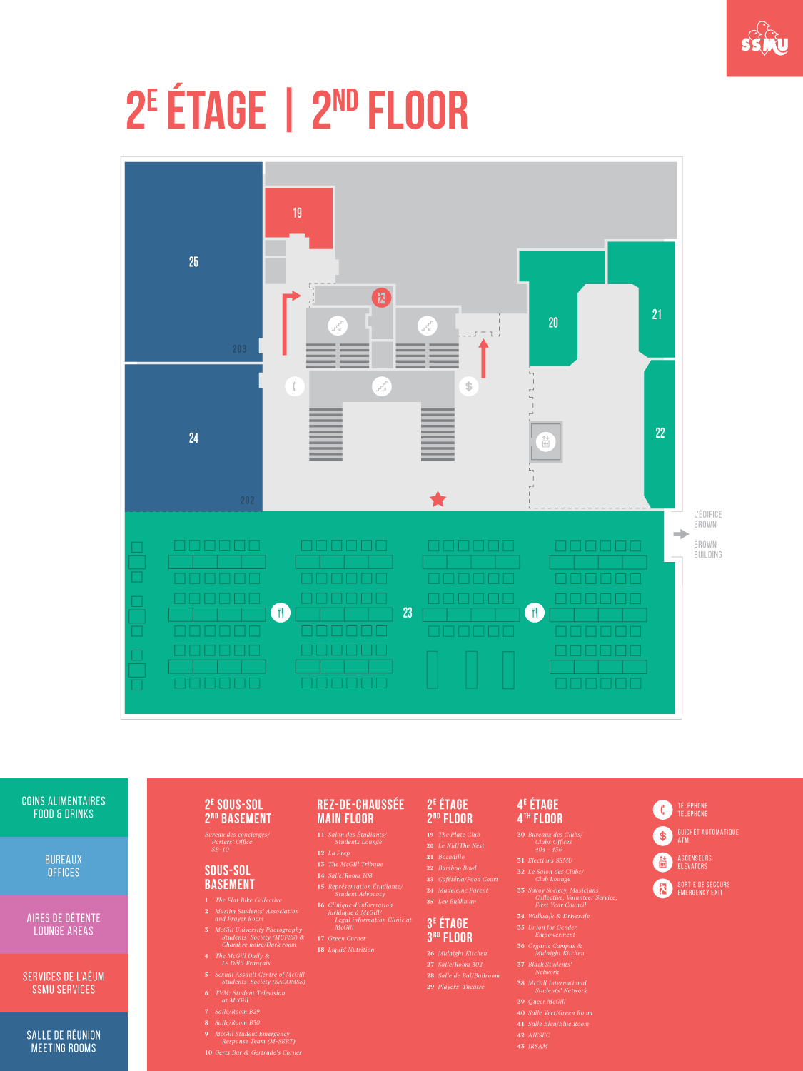 SSMU-Building-Map---2nd-Floor