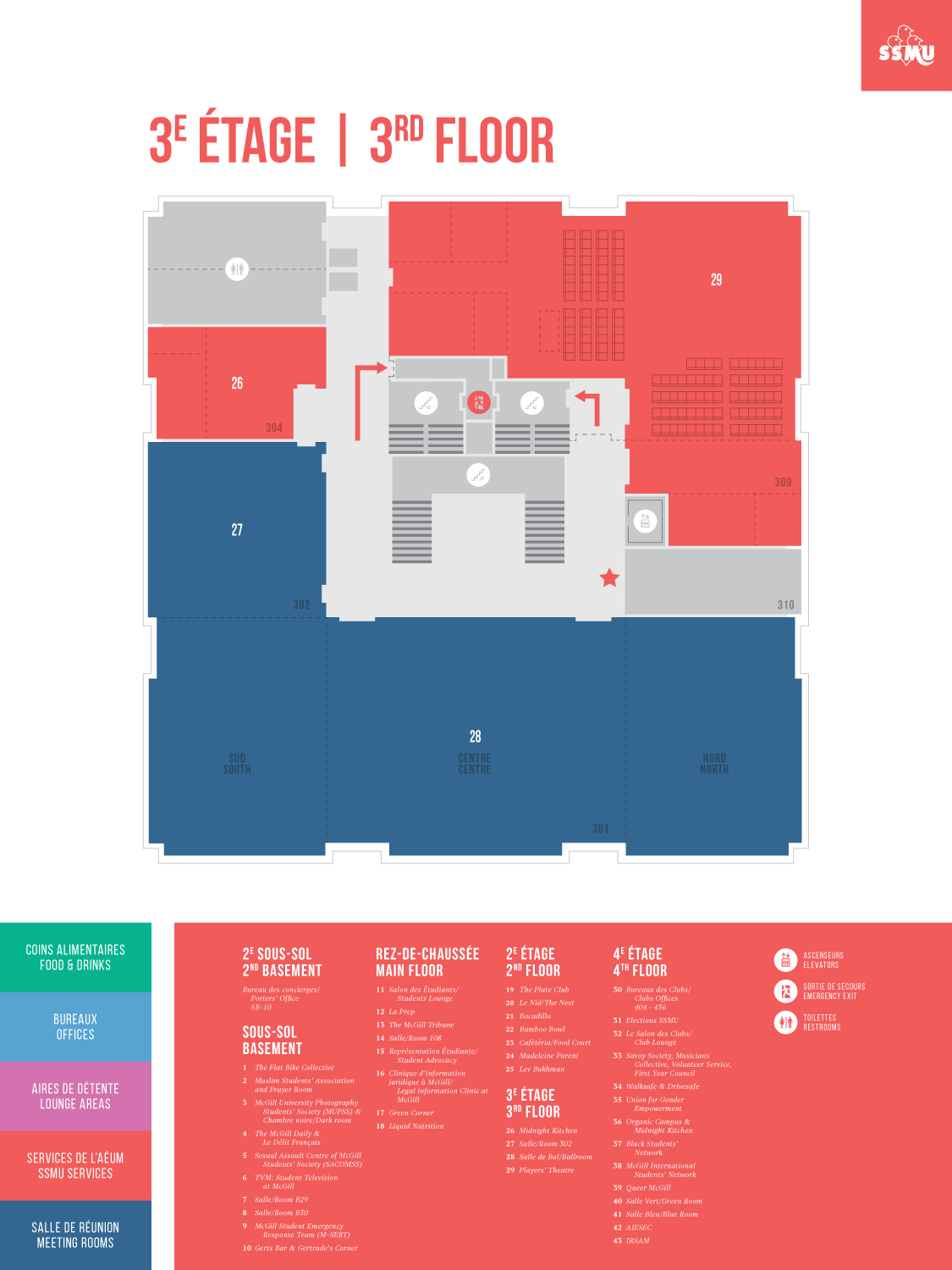SSMU-Building-Map---3rd-Floor