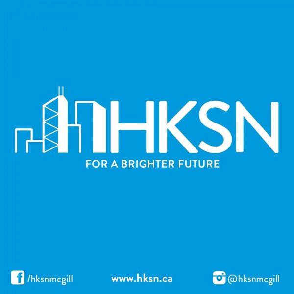 HKSN Logo