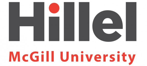 Hillel-McGill1