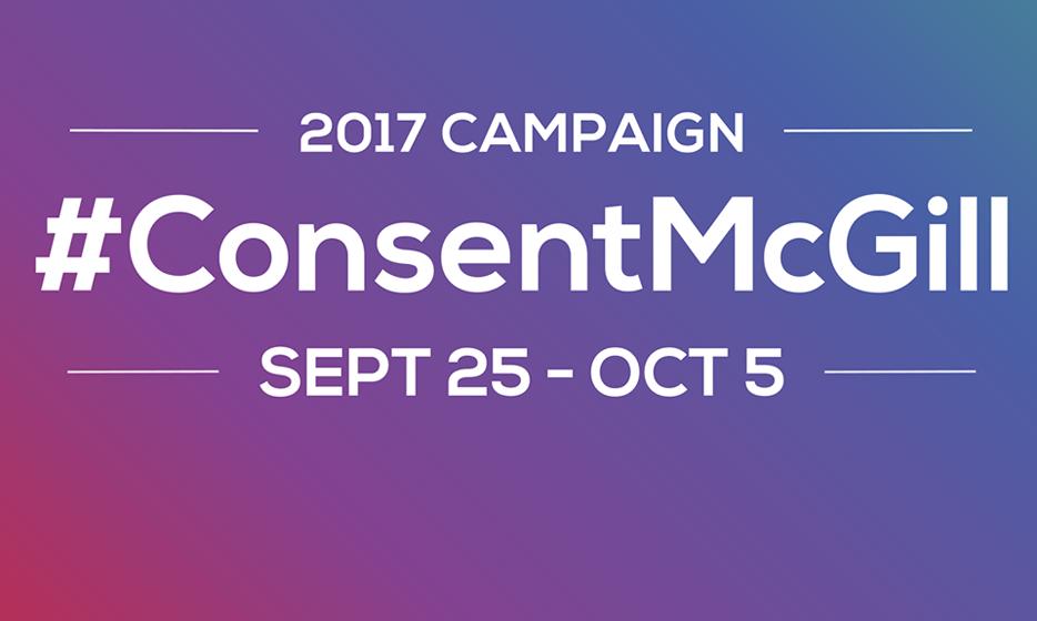 #ConsentMcGill campaign
