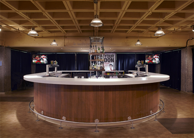 Gerts Full Bar - University Centre