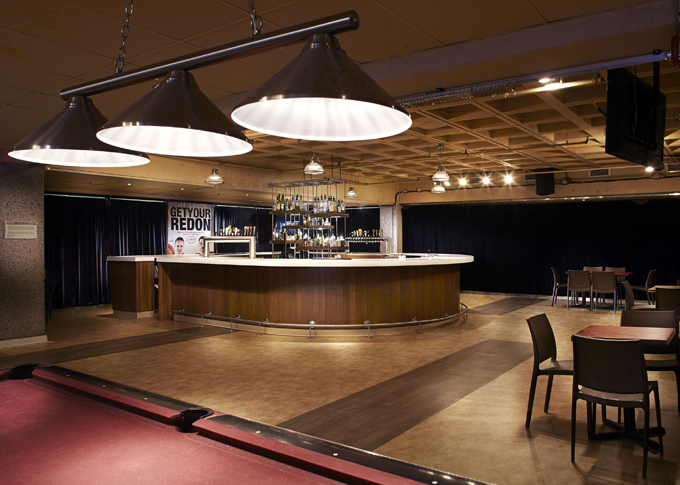 Gerts Bar (North) - University Centre