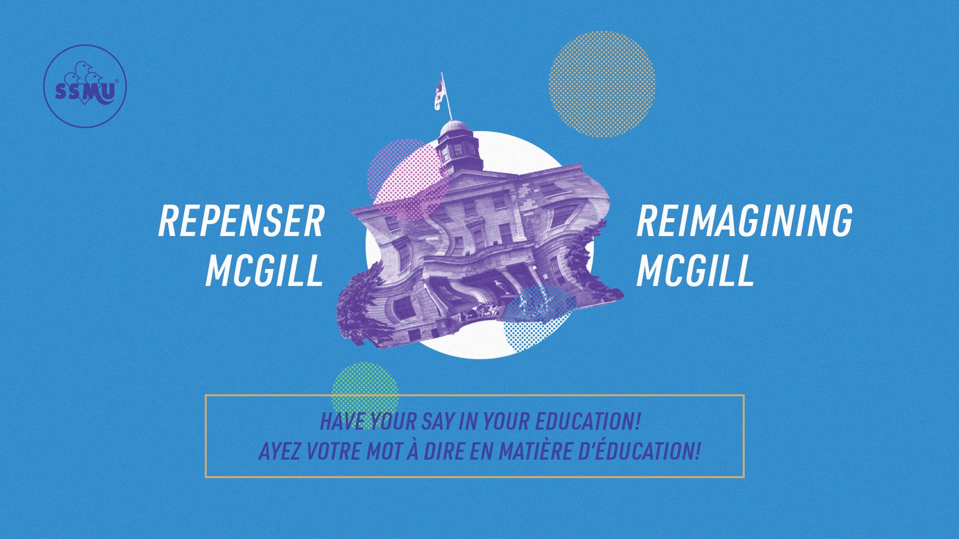 Reimagining McGill