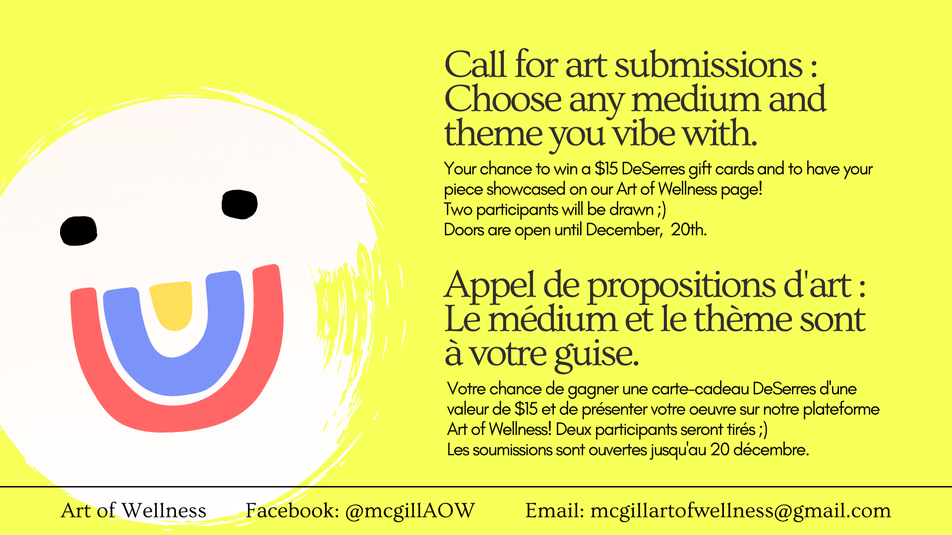 Call for Art Submissions